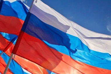 В День Государственного флага России в Большом Подольске состоятся праздничные мероприятия