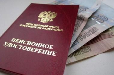Дополнительную меру социальной поддержки получают пенсионеры в Подмосковье
