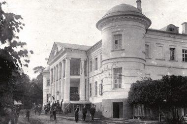 Дух самоотвержения и любви / 150 лет Поливановской учительской гимназии